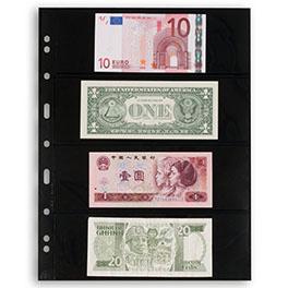 Лист для марок GRANDE 4S