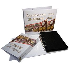 Альбом для значков ОПТИМА
