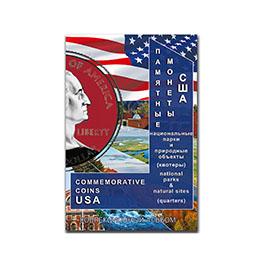 Купить Альбом (блистер) для монет США Национальные парки