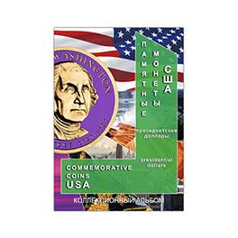 Купить Альбом (блистер) для монет США Президентский доллар